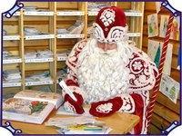 Почта Деда Мороза - сказочное почтовое отделение
