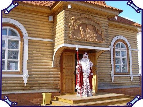 Зимний дворец другое название